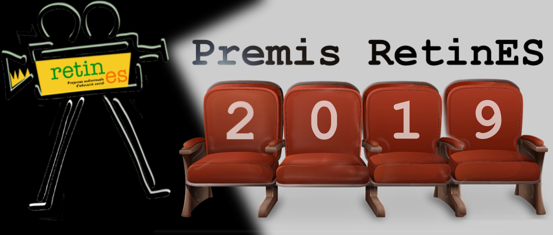 premis retines